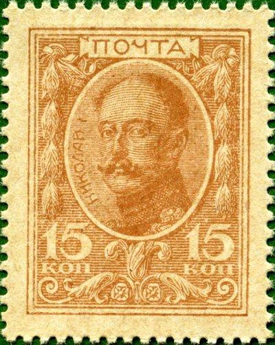 4-rus15kop1915