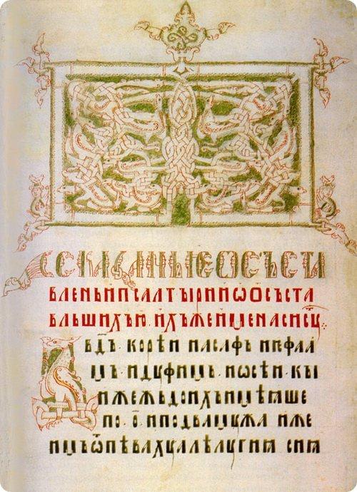 5-mertvuh-yazikov-4
