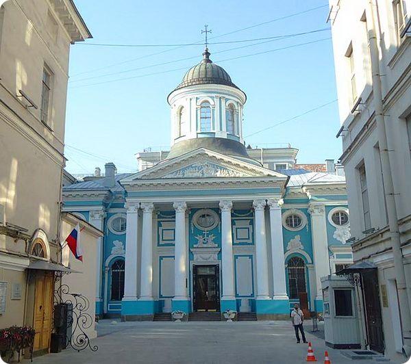Армянская церковь Святой Екатерины в Санкт-Петербурге