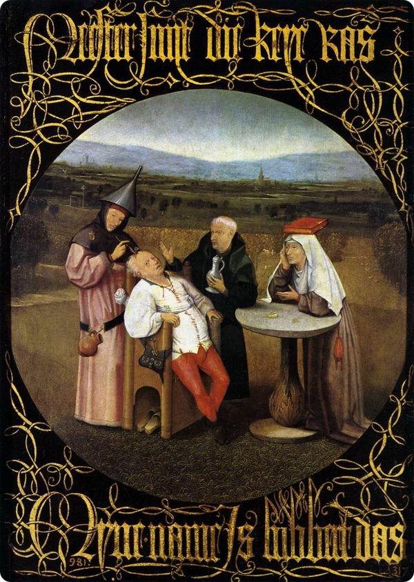 Интересные факты из истории медицины