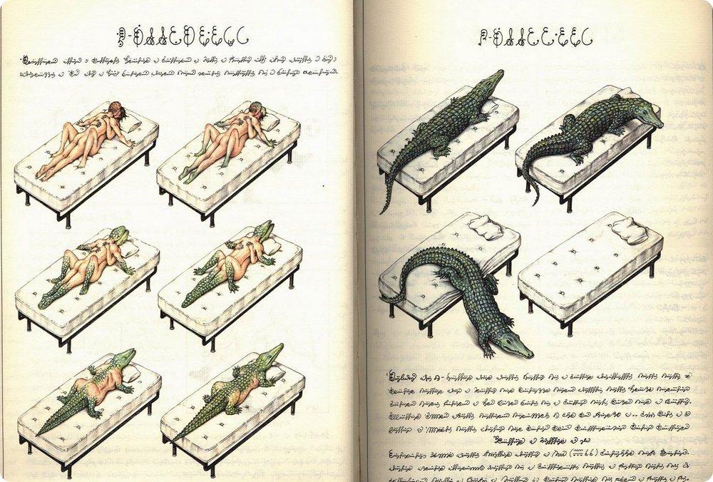 kodeks-serafini-3