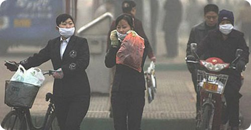 Самый загрязненный город Китая