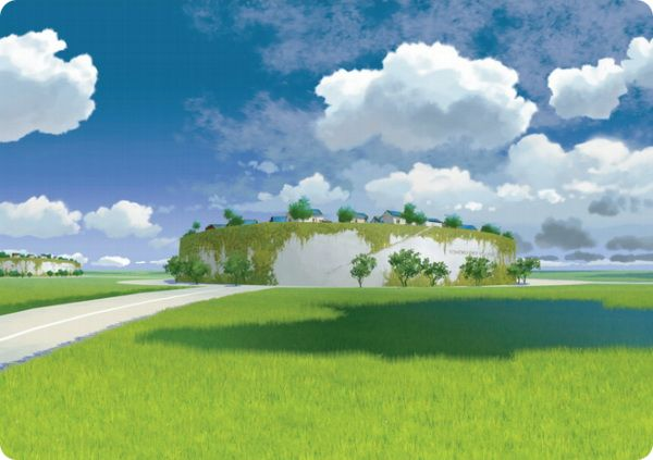 Небесная деревня