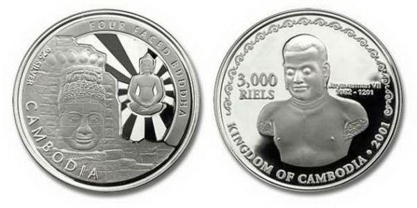 neobychnye-monety-11