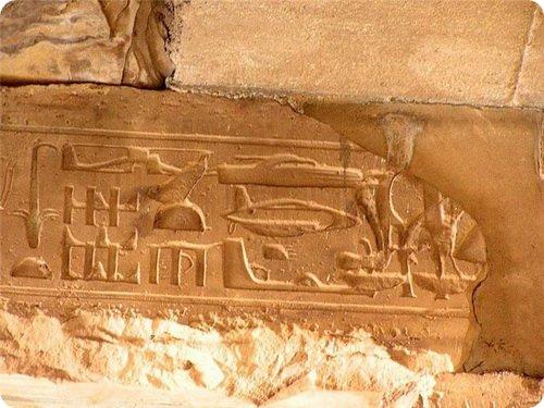 samolet-egipta-3