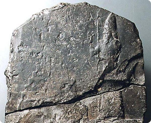 Ученые нашли прижизненный чертеж Вавилонской башни