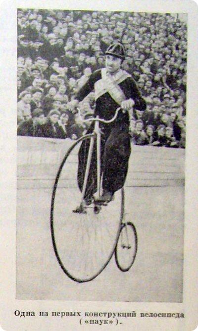 velosiped-012