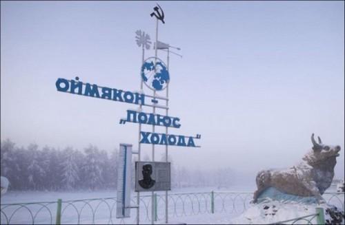 Самый холодный город на Земле: -71С