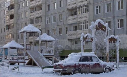 samyj-xolodnyj-gorod-na-zemle-71s-2