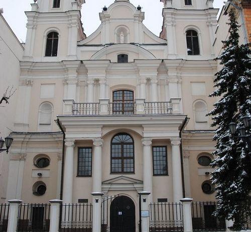 Кафедральный костел Пречистой Девы Марии (Минск)