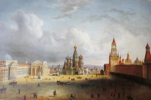 Почему Москва называется Москвой