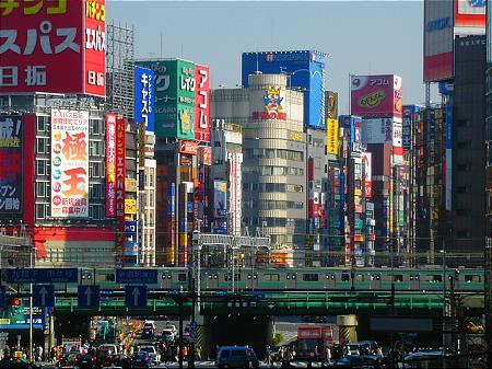 Японское экономическое чудо: как это вообще возможно?