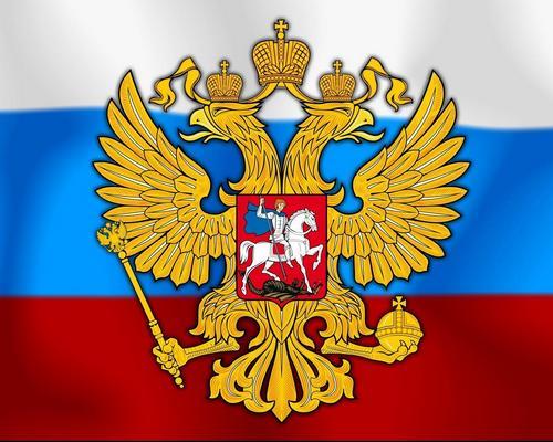 Интересные факты о Великой России