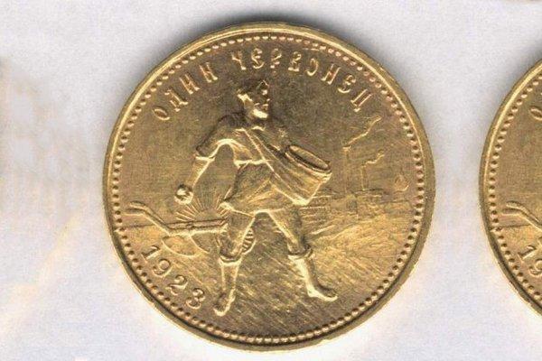 Монеты: самые крупные, дорогие и тяжелые