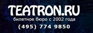 teatron.ru