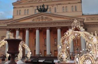 интересные факты о большом театре в москве