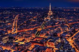 интересные факты о франции для детей