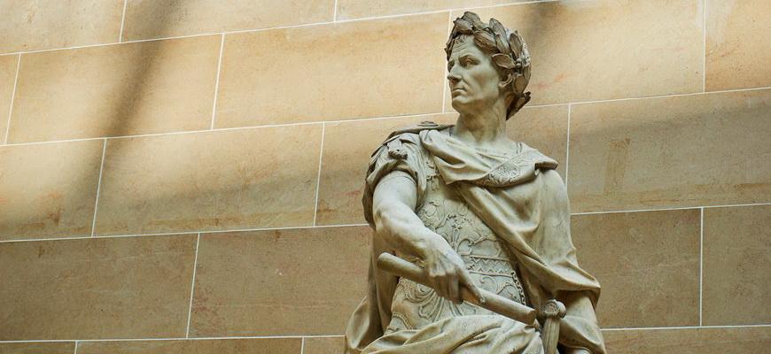 интересные факты из жизни гая юлия цезаря