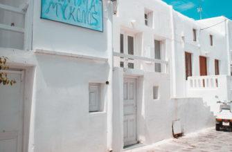 греция интересные факты о стране для детей