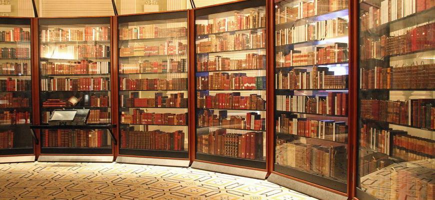 интересные факты из истории библиотек