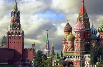 московский кремль интересные факты для детей кратко