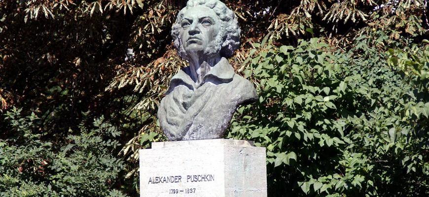 интересные факты о пушкине о которых мало кто знает