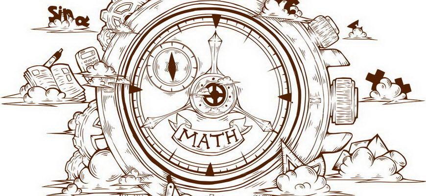 математика в жизни человека интересные факты