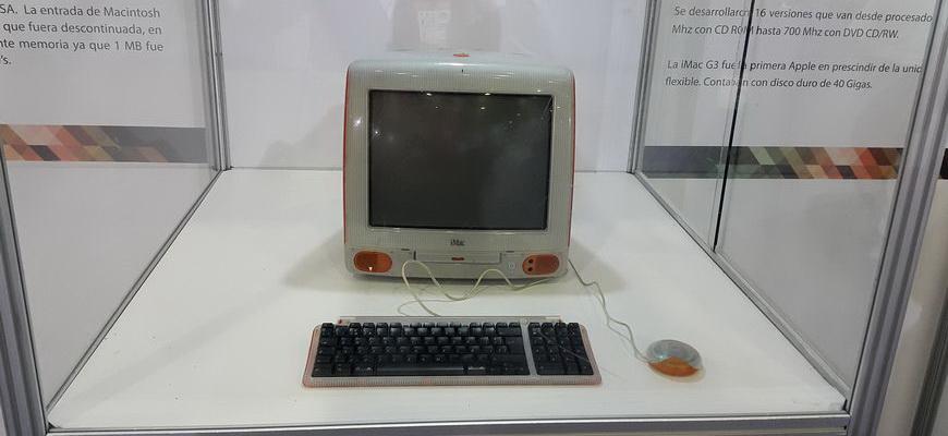 в каком году вышла самая первая компьютерная игра точная дата